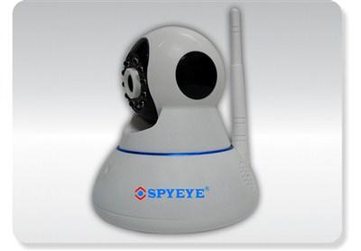 Camera IP SP-126IPWS 1