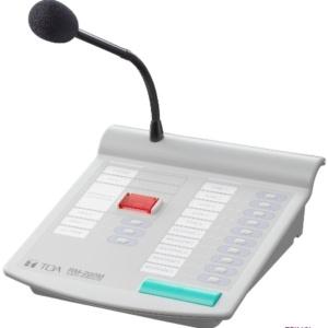 rm200m_Hệ thống PA_âm thanh thông báo_âm thanh công cộng