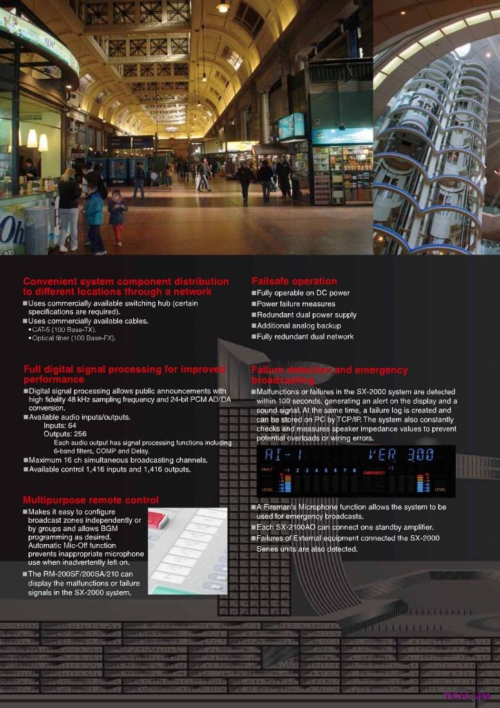 sx-2000sm hệ thống âm thanh thông báo cho cảng hàng không